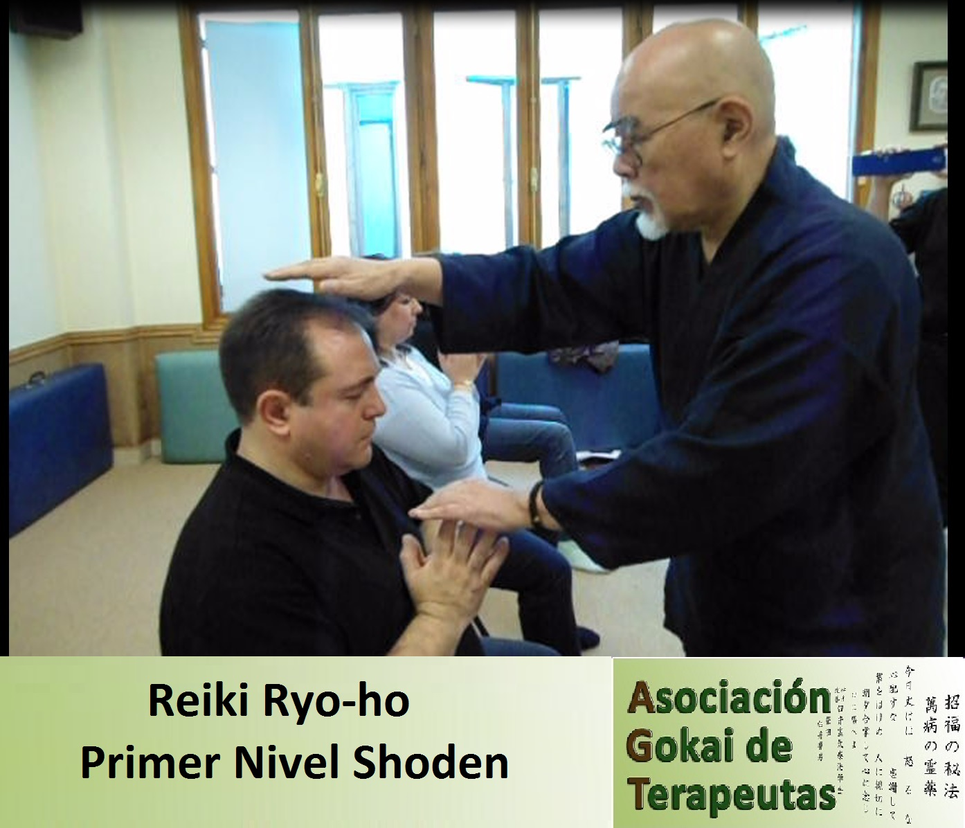 REIKI ON-LINE, NIVEL 2 CHUDEN